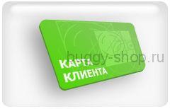 Карта покупателя магазина mountain-buggy-shop.ru, Скидка -3%